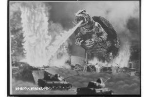 The Monster, Gamera